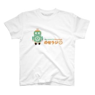 のせラジくん (白色・ナチュラル色用) T-shirts
