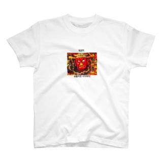 革命者 T-shirts