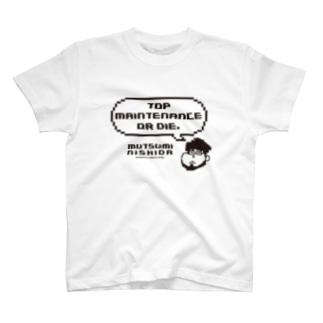 SOBAYAのトップメンテナンス T-shirts