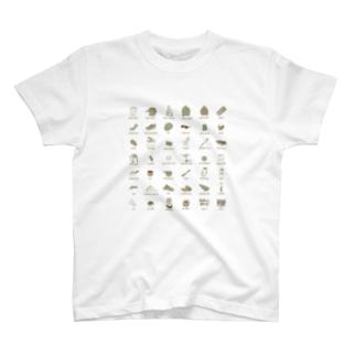 Mr.サンポの山道具一覧 T-shirts