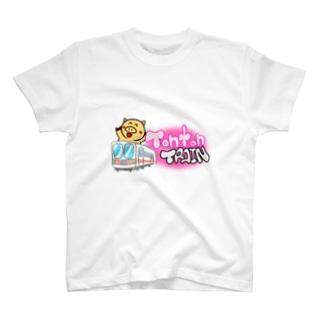 トントントレイン T-shirts