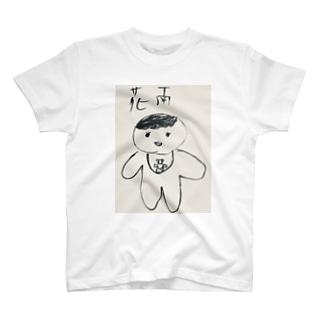 花南 T-shirts