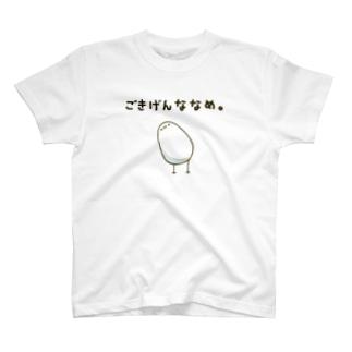 ごきげんななめ。(1匹) T-shirts
