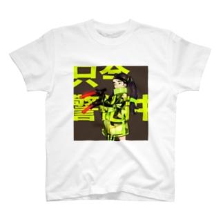 警備T T-shirts