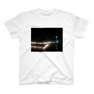 函館 五稜郭公園の夜 T-shirts