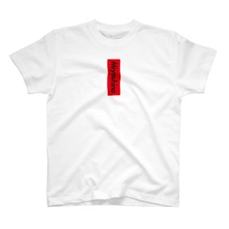 赤短(みよしの) T-shirts