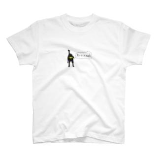 Aim T-shirts