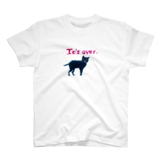 it's over  T-shirts