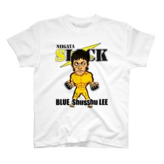 ブルーシュシュリー T-shirts