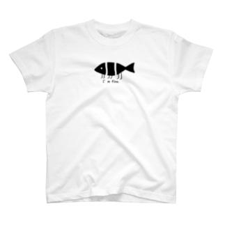 さばかれたおさかな T-shirts