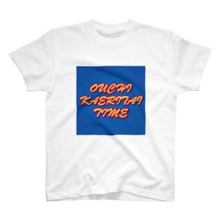 OUCHI KAERITAI TIME T-shirts
