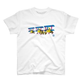 みつばち飛行隊 T-shirts