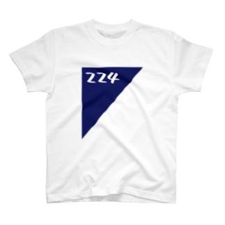 ににんがし T-shirts