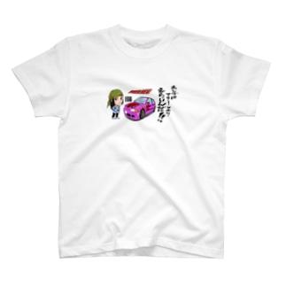 アイカ02 T-shirts