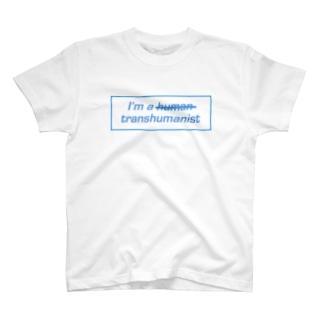 I'm not human T-shirts