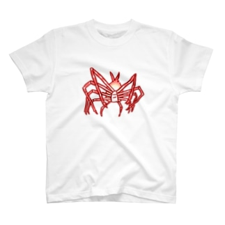 深鮮!タカアシガニ T-shirts