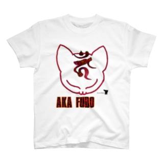 不動ねこ Ver.2 Red T-shirts
