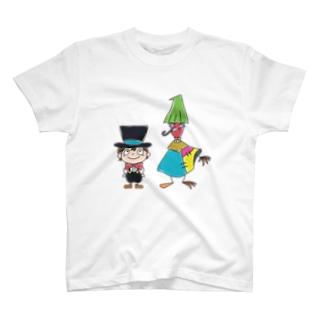 プペルとルビッチ T-shirts