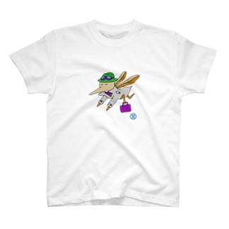 蚊、出張中 T-shirts