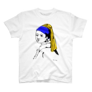 真珠の耳飾りの少女 T-shirts