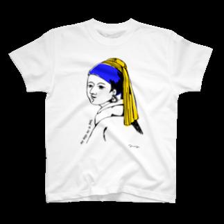 ゆる名画のTシャツ屋さんの真珠の耳飾りの少女 T-shirts