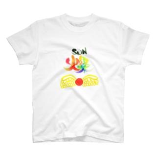 SÜN  T-shirts