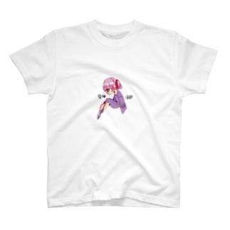 空中浮遊 T-shirts