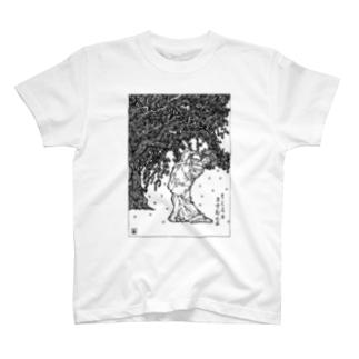 桜舞女 T-shirts