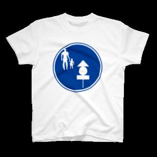 ネブカプロのパパ、おでん食べたい T-shirts