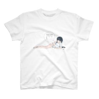 従順 T-shirts