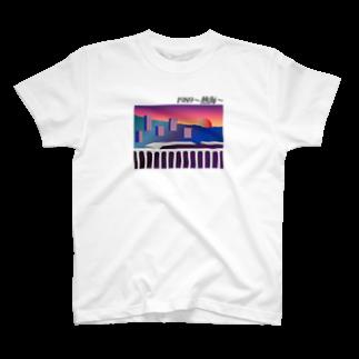 膝舐め・ショッピングセンターの1989〜熱海〜 T-shirts