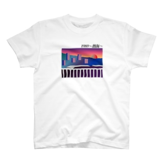 1989〜熱海〜 T-shirts