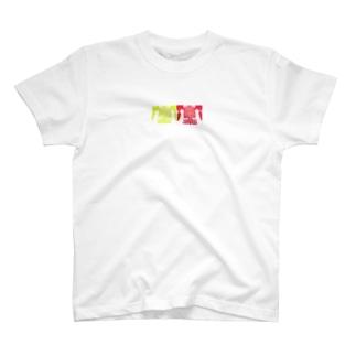 おかあさんといっしょ T-shirts