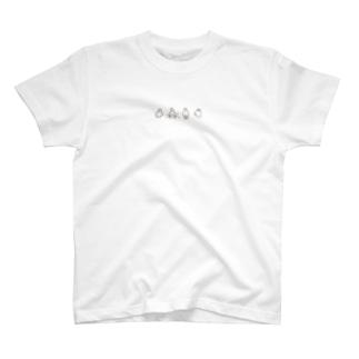 うさぎ4×1(茶) Tシャツ
