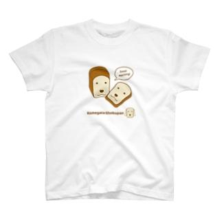 コメパン2 T-shirts