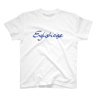 心とからだにイングリッシュサイズ T-shirts