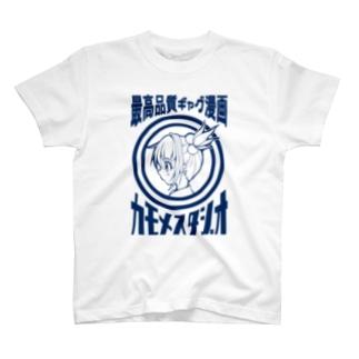 津軽杏樹カナロゴTシャツ T-shirts