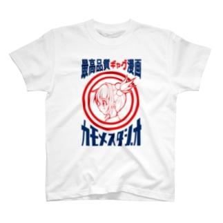 津軽杏樹カナロゴTシャツ赤りんごver T-shirts