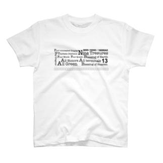 Laid - 13 T-shirts