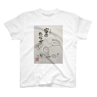 たなかかなた T-shirts