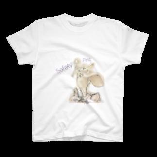 ニジイロソラモヨウのトラの威を借るウサギ(安全第一) T-shirts