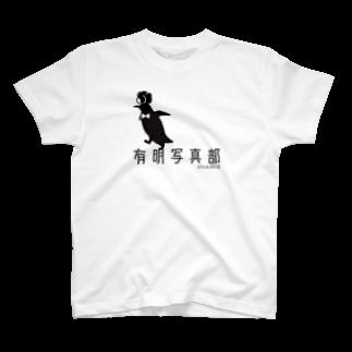 nt5の有明写真部 T-shirts