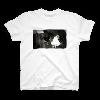 マグダラのヒカル@堕天使垢のサスペンス Tシャツ
