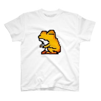 カエルのぺしゃんこ(ゲームボーイ持ってるver) T-shirts