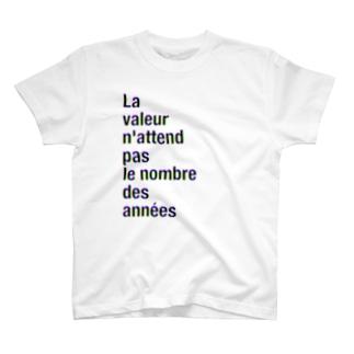 La valeur n'attend pas le nombre des années T-shirts