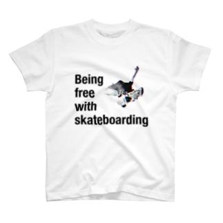 skatebording T-shirts