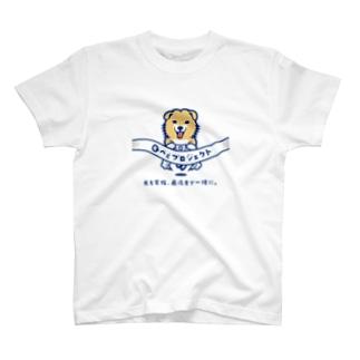Qべぇプロジェクト T-shirts