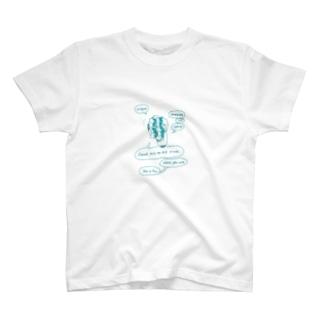 「コレがぼくの覗見(のぞみ)だ...!」 グリ〜ン T-shirts