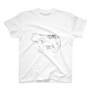 8.niku T-shirts
