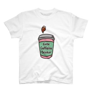カフェイン党 -cute caffeine drinker- T-shirts